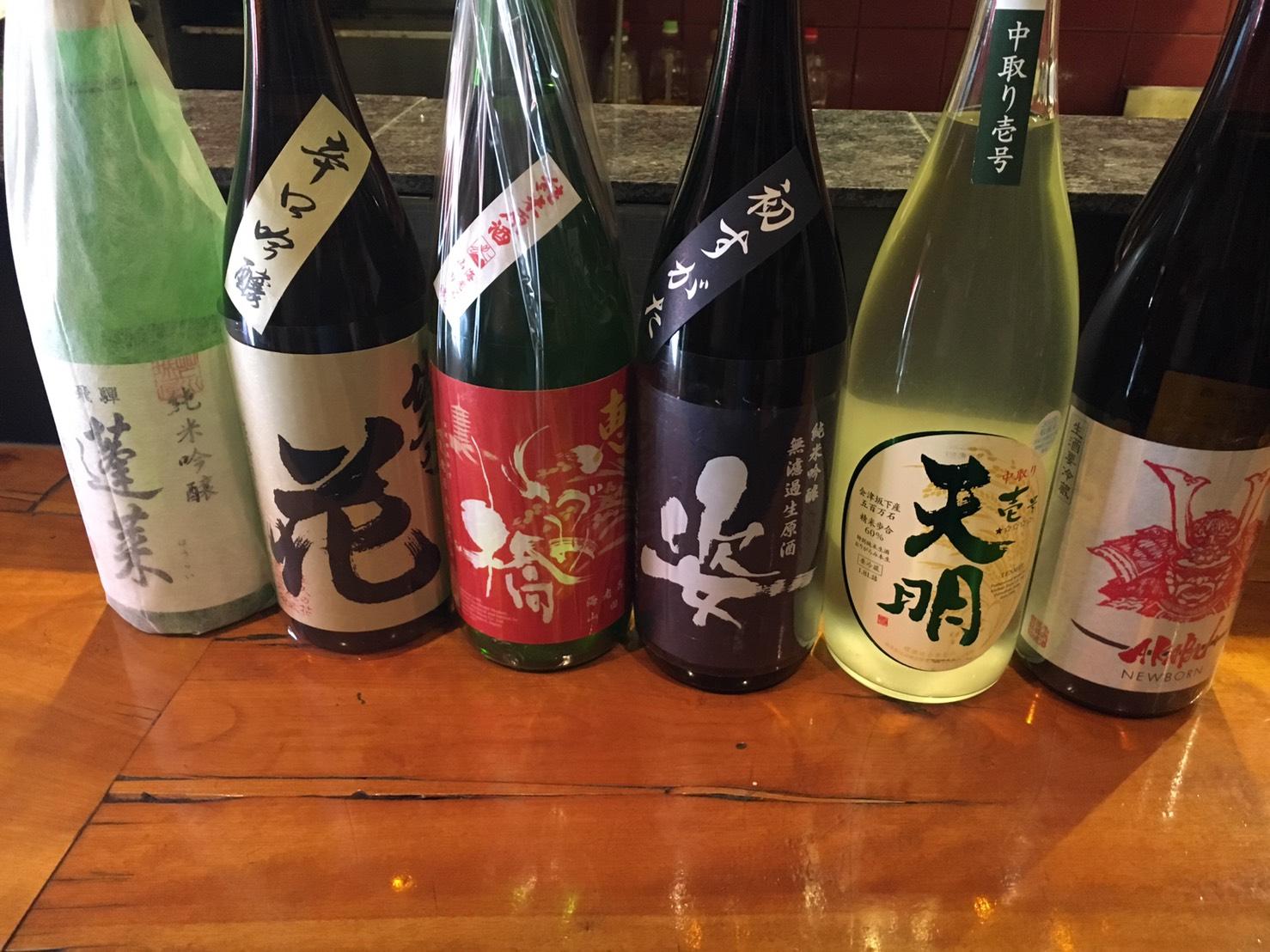今週入荷の日本酒